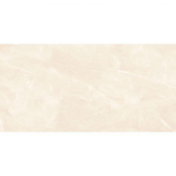 Total Tile and Bathrooms | Armani Crema | 60x120
